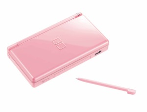 Embarassingly, I have a pink DS and I love it to bits :)